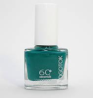 Лак для ногтей Nogotok Style Color 6ml 205