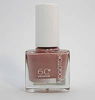 Лак для ногтей Nogotok Style Color 6ml 206