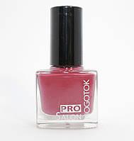 Лак для ногтей Nogotok Style Color 6ml 208