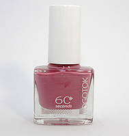 Лак для ногтей Nogotok Style Color 6ml 211