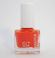 Лак для ногтей Nogotok Style Color 6ml 219