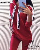 Стильный женский спортивный костюм , фото 1