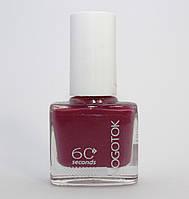 Лак для ногтей Nogotok Style Color 6ml 220