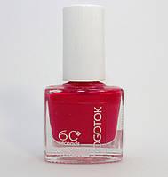 Лак для ногтей Nogotok Style Color 6ml 222
