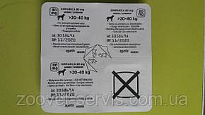 Таблеткажевательная от блох и клещей для собак 20-40 кгСимпарика , фото 2