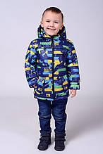 Куртка демисезонная на мальчика стиль милитари 116-134