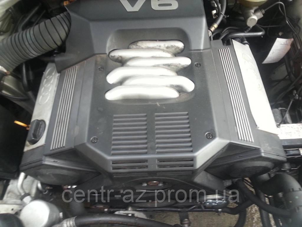 двигатель abc 2.6 инжектор audi a6 c4 отзывы