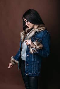 Джинсовая куртка с натуральным мехом куницы, женская джинсовая куртка с натуральным мехом