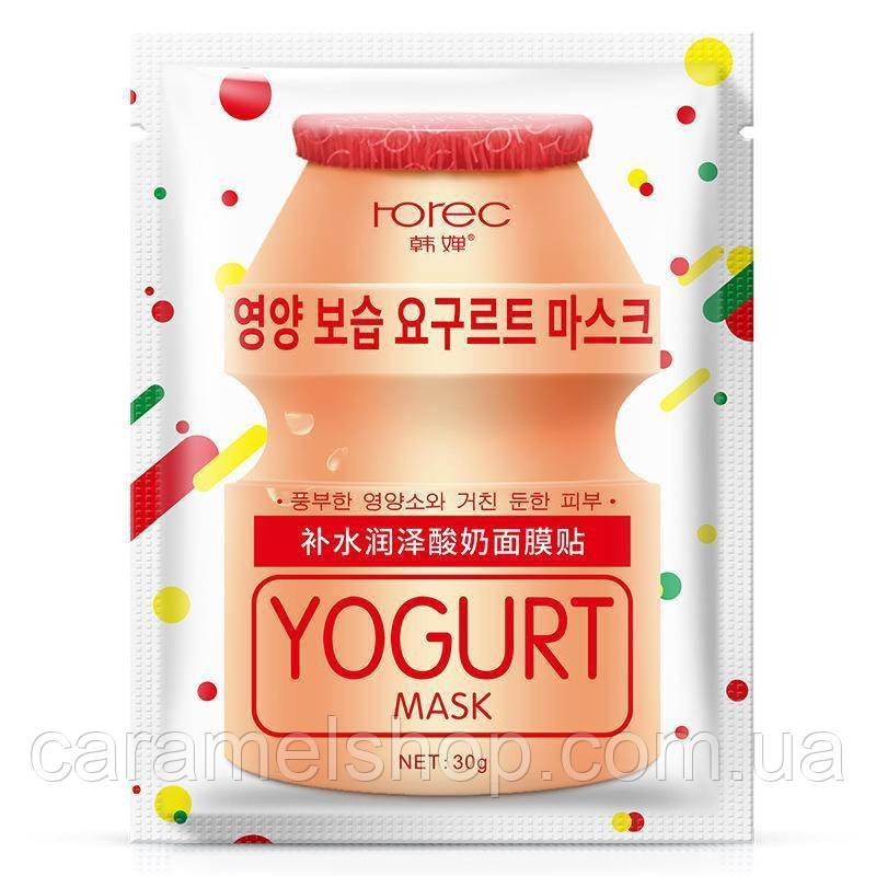 Омолаживающая тканевая маска для лица Rorec с йогуртом