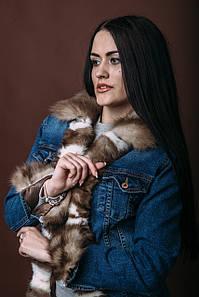Джинсовка с натуральным мехом куницы, джинсовая парка с натуральным мехом куницы, женская куртка с натуральным