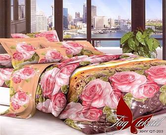 Комплект постельного белья XHY203