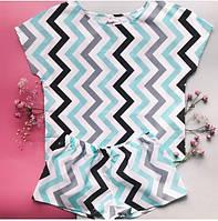 Пижама женская принт Зиг-заги
