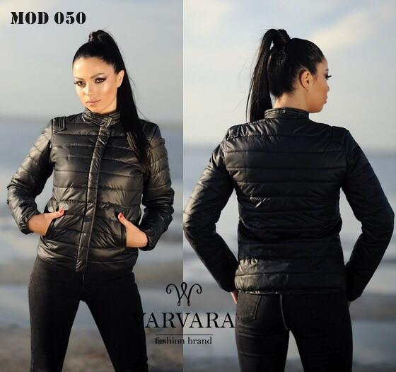 Весенняя женская курточка
