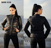 Весенняя женская курточка , фото 1