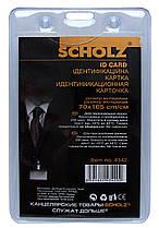 Бейдж подвесной вертикальный Scholz 70*105 мм.