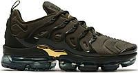 "Кроссовки мужские Nike VaporMax Plus ""Khaki Gold"" (Реплика)"