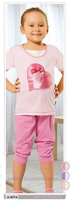 """Пижама для девочки """"Сердечко с пуантами"""" (OZTAS, Турция)"""
