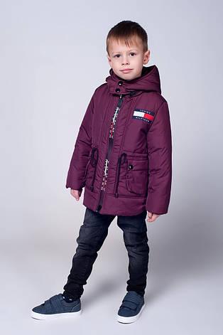Демисезонная мальчуковая куртка в спортивном стиле 104-122., фото 2