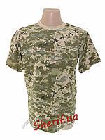 Футболка камуфляж Pixel армейская ЗСУ Digita