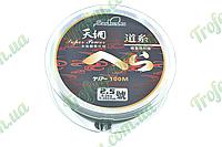 Леска San Benmu (Super Power) 100m 0.265 зеленая
