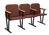 Кресла для актового зала 3-местное ткань (0280)
