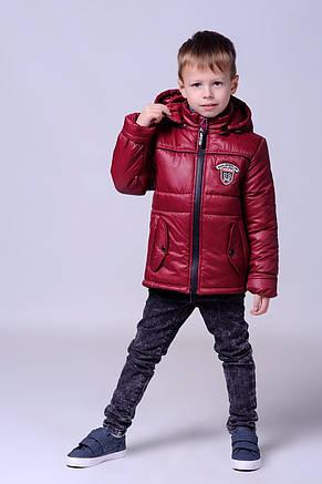 Красивая демисезонная курточка для мальчика 116-134, фото 2