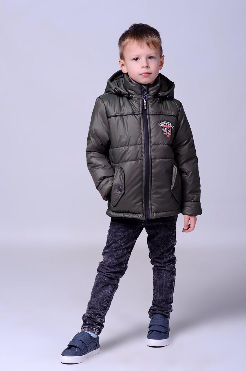 Красивая демисезонная курточка для мальчика 116-134