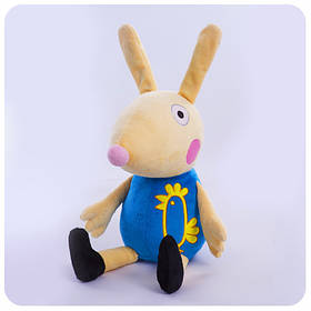 Мягкая игрушка «Свинка Пеппа» - Кролик Ричард