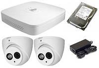 Комплект видеонаблюдение  Dahua 2 камеры HDCVI 1080p c установкой