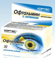 Офтальмин с Лютеином КАПСУЛ № 50
