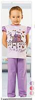 Пижама для девочки Коты на лавочке