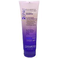 """Шампунь для поврежденных волос Giovanni, 2chic """"Repairing Shampoo"""" черника и кокосовое молоко (250 мл)"""