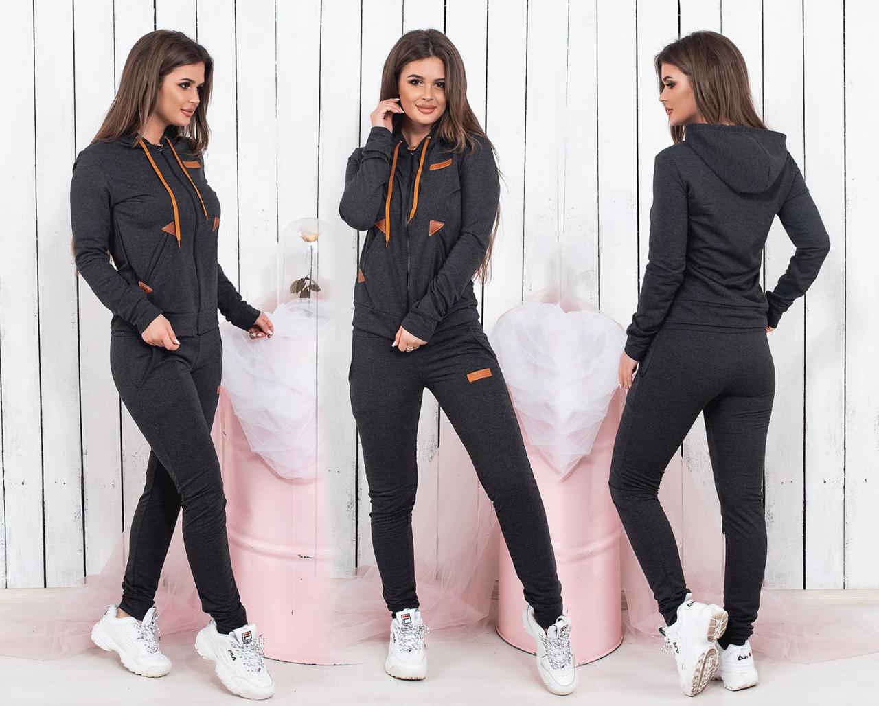 1c5345f1 Женский стильный спортивный костюм двухнить 879