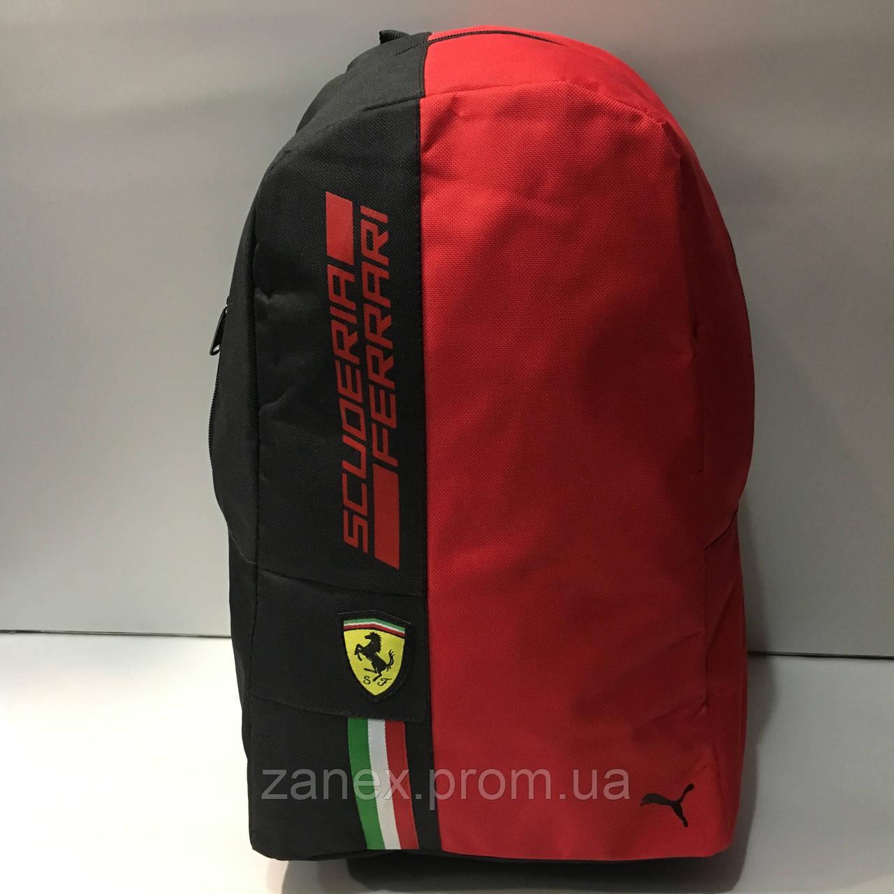 Рюкзак в стиле PUMA Ferrari красный