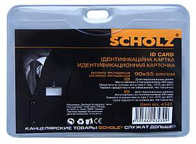 Бейдж подвесной горизонтальный Scholz 90*55 мм.