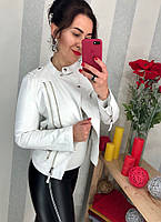 Женская куртка СКИДКИ