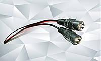 Кабель для камеры DC cable female