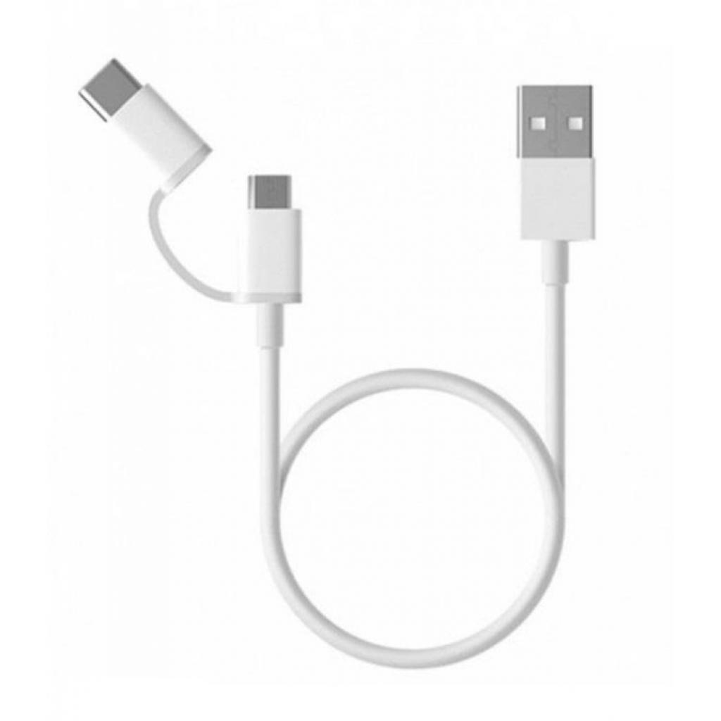 Дата кабель USB 2.0 AM to Micro 5P + Type-C White Xiaomi (338004)