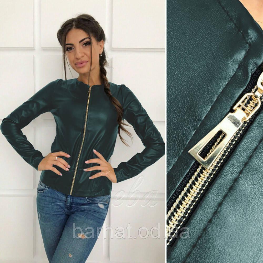Куртка-пиджак без подкладки с кож-зама 42,44,46 р-р.
