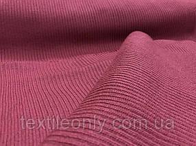 Довяз трикотажный резинка цвет малина 45 см
