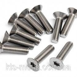 Винты потайные от М 3 до М 16 стальные