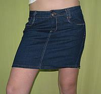 Юбки женские дешево