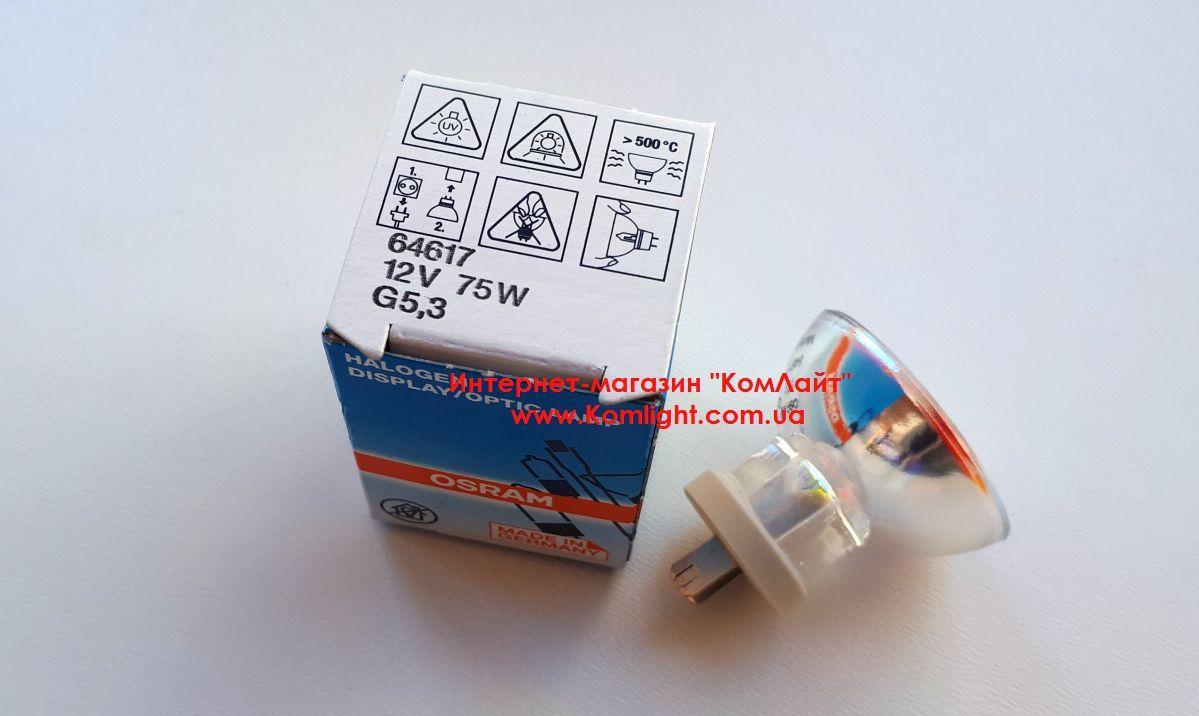 Лампа для стоматологии OSRAM 64617 75W 12V G5.3/4.8 (Германия)
