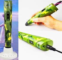 3D ручка WeiYu (камуфляж) - ОРИГИНАЛ!