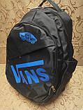 (3-отдела)Спорт Рюкзак vans городской спортивные сумки/Рюкзак Молодежный только оптом, фото 2