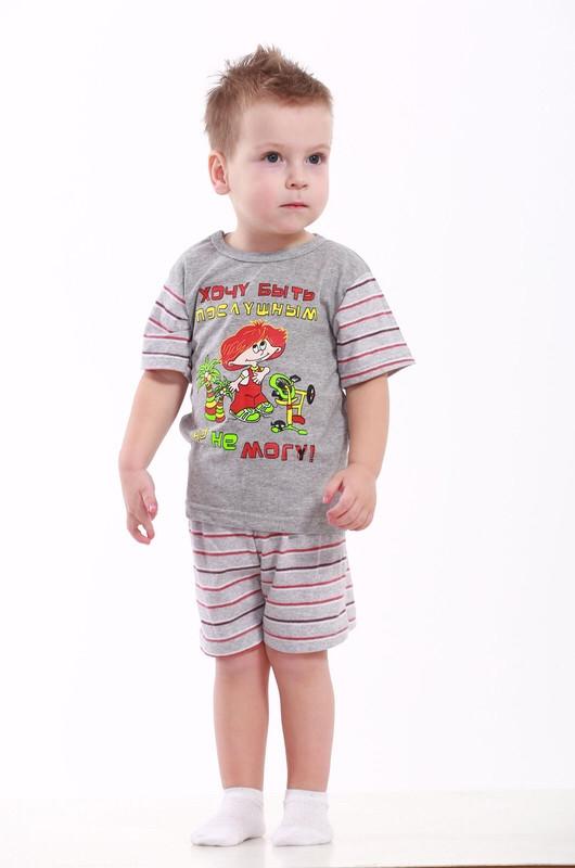 Комплект детский летний футболка и шорты с рисунком