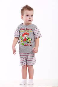 Комплект дитячий футболка і шорти для хлопчика кулір