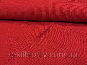Довяз трикотажный резинка цвет красный 45 см