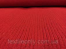 Довяз трикотажний гумка колір червоний 45 см, фото 3