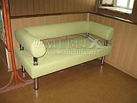 """Офисный диван """"Тетро"""" для офисов. Мягкая мебель для офисов, мебель для посетителей и зон ожидания."""